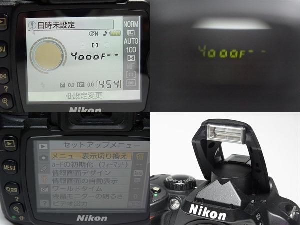 作動品 超美品 少ショット Nikon D40X ボディ 純正 バッテリー 充電器 ストラップ ニコン デジタル 一眼_画像8