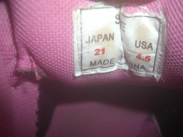 *... pretty! ribbon motif . Kirakira Logo. roller shoes! 21cm