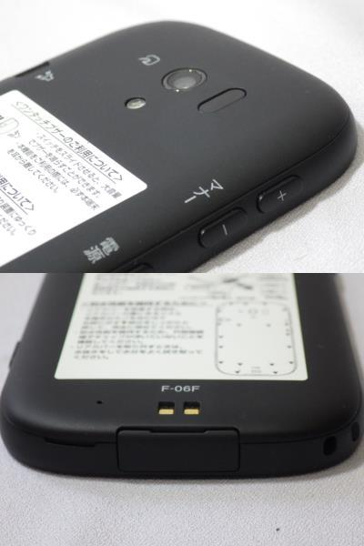 判定○ docomo ドコモ らくらくスマートフォン F-06F ブラック 美品 本体のみ_画像5