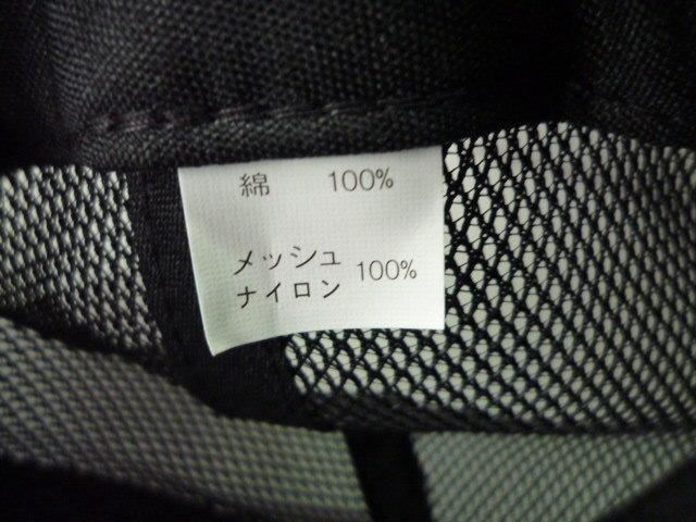 カワサキ 帽子 Kawasaki キャップ カワサキレーシング チーム_画像9