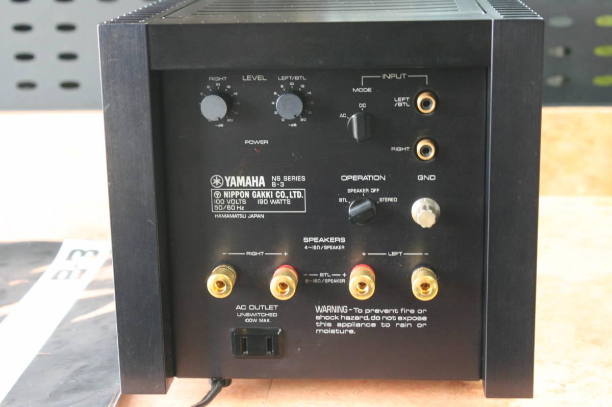 ◆◇YAMAHA B-3 パワーアンプ  オーバーホール品 6ヶ月保証◇◆2019-5-11ⅷ_画像2