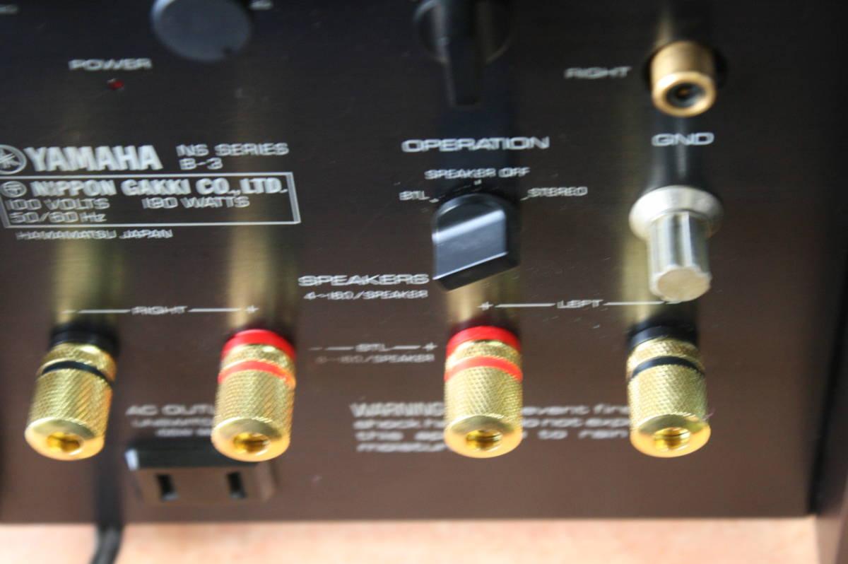 ◆◇YAMAHA B-3 パワーアンプ  オーバーホール品 6ヶ月保証◇◆2019-5-11ⅷ_画像6