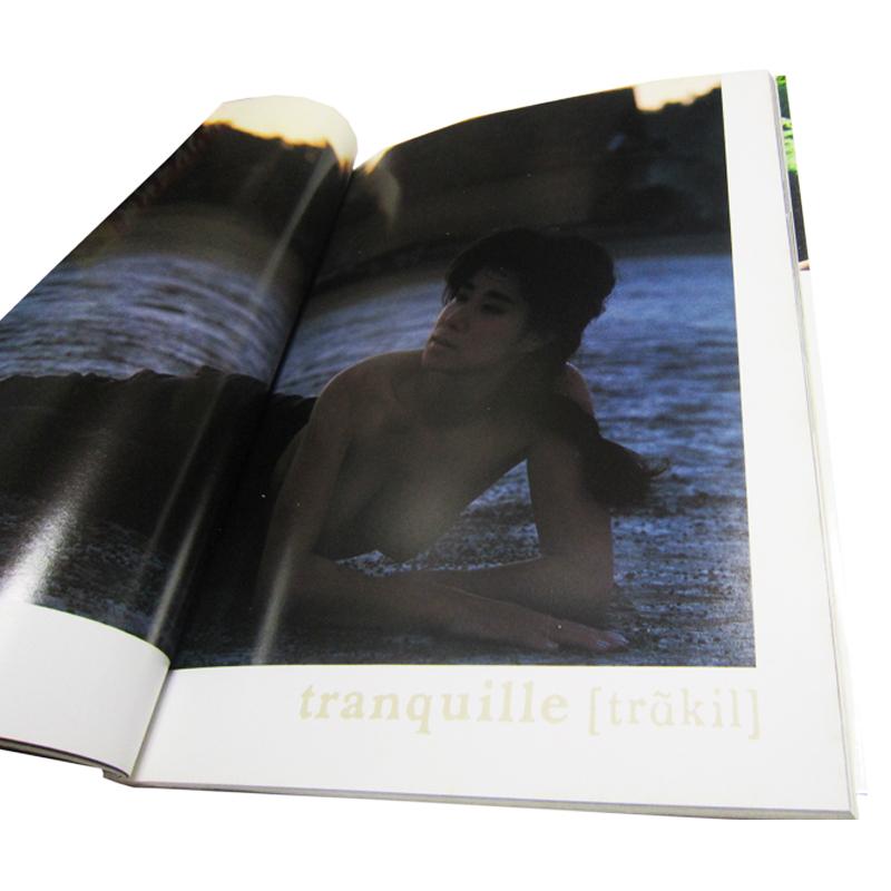 小松みどり 写真集  1986年3月5日発行_画像5