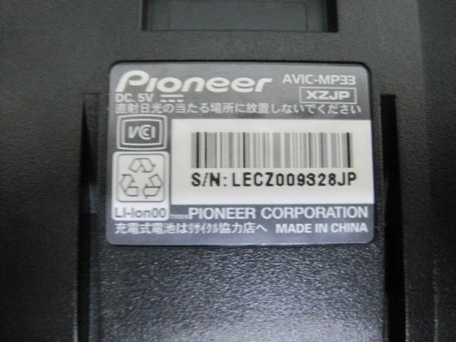 カロッツェリア 4.8インチ ポータブルメモリーナビ AVIC-MP33 ワンセグ内蔵 Pioneer carrozzeria_画像2