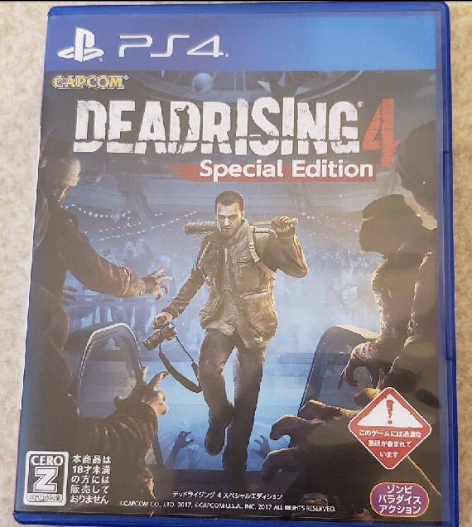 デッドライジング4 スペシャルエディション DEADRISING4 Special Edition PS4