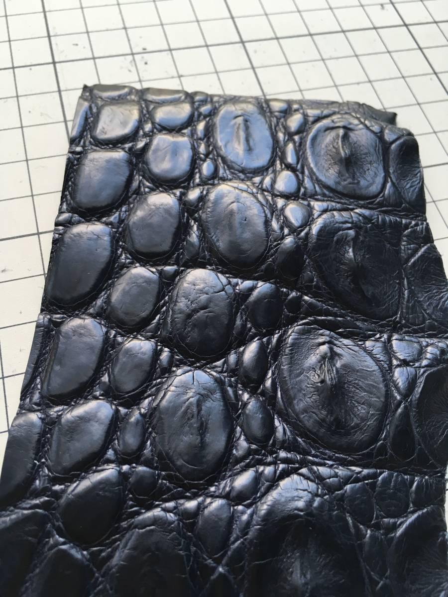 極上クロコダイル ワニ革  鰐 アリゲーター レザークラフト ブラック マット ハギレ ※画像のものをお送り致します_画像2