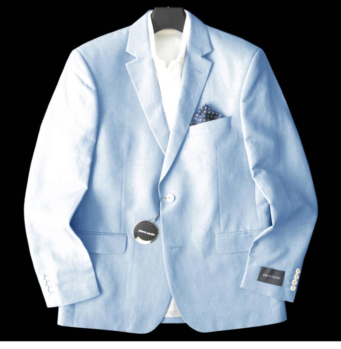 ◆新品 本物◆pierre cardin 2釦 ジャケット 9万円 ◆◆ 麻 & コットン素材 ◆◆