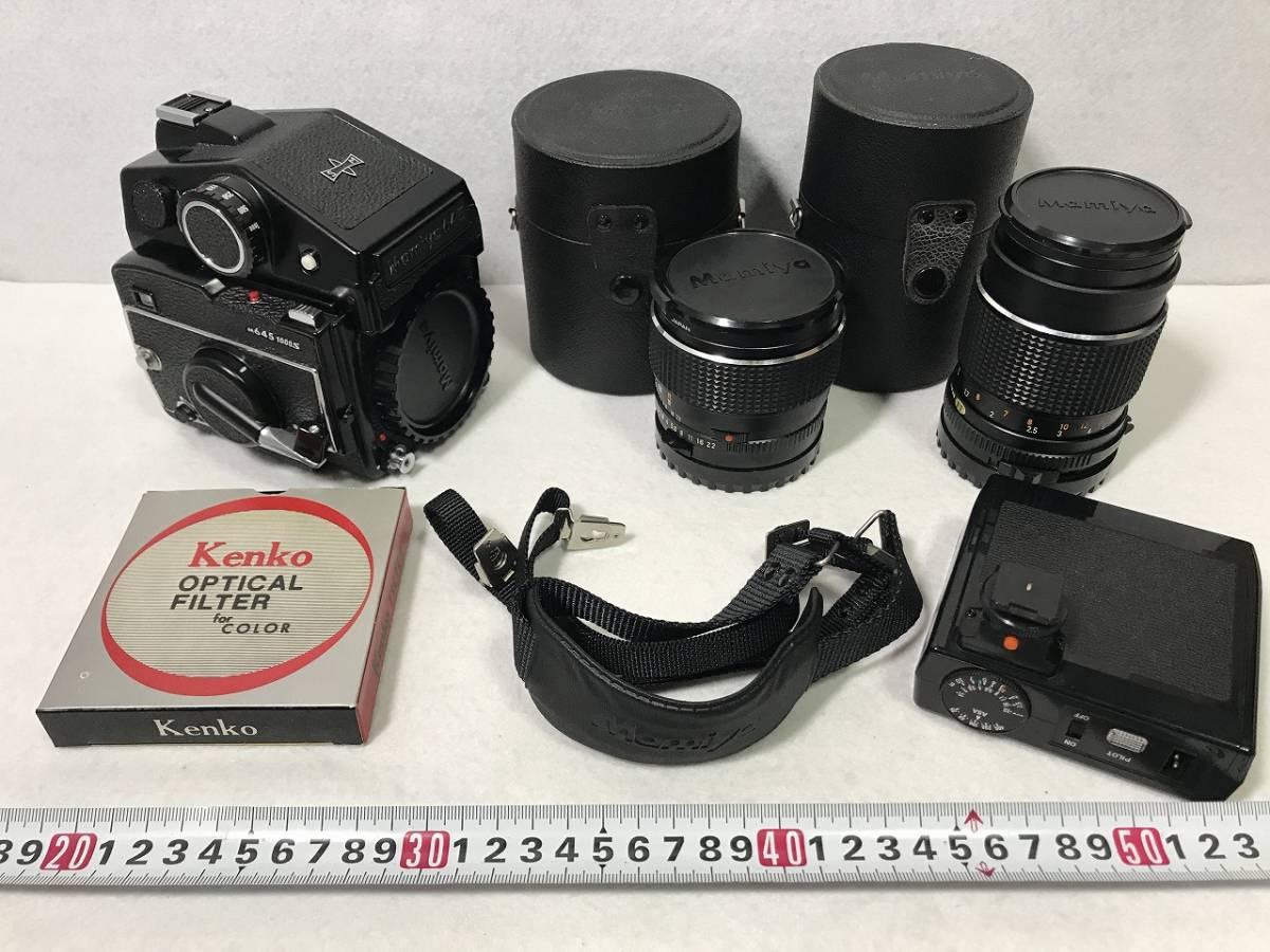 ■ioy0550■マミヤ Mamiya 645 カメラ M645 1000S■レンズ 1:1.9 f=80mm + 1:4 f=150mm■ノーチェックの為ジャンク品■
