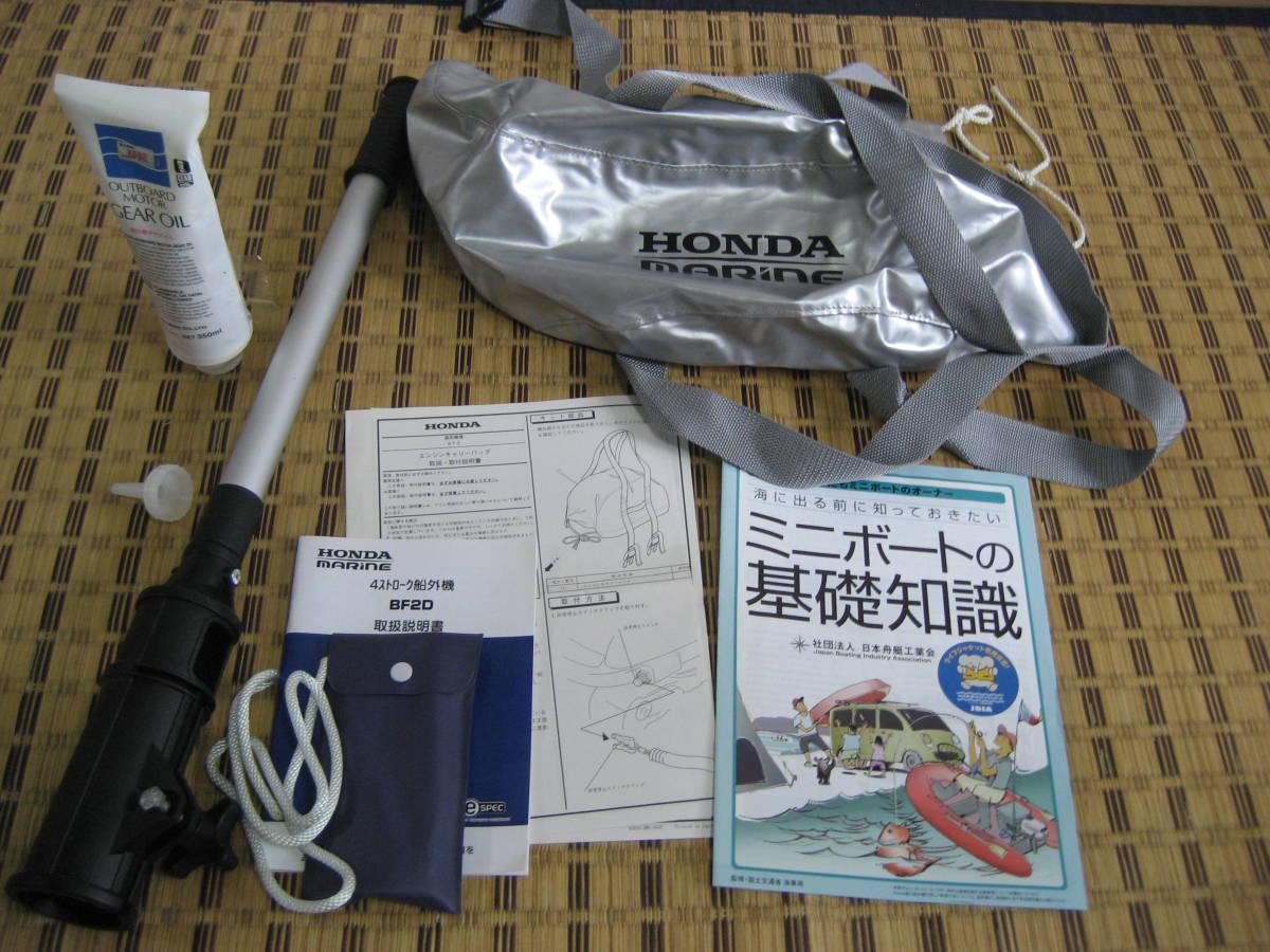 ボート エンジン ホンダ 2馬力 船外機_画像4
