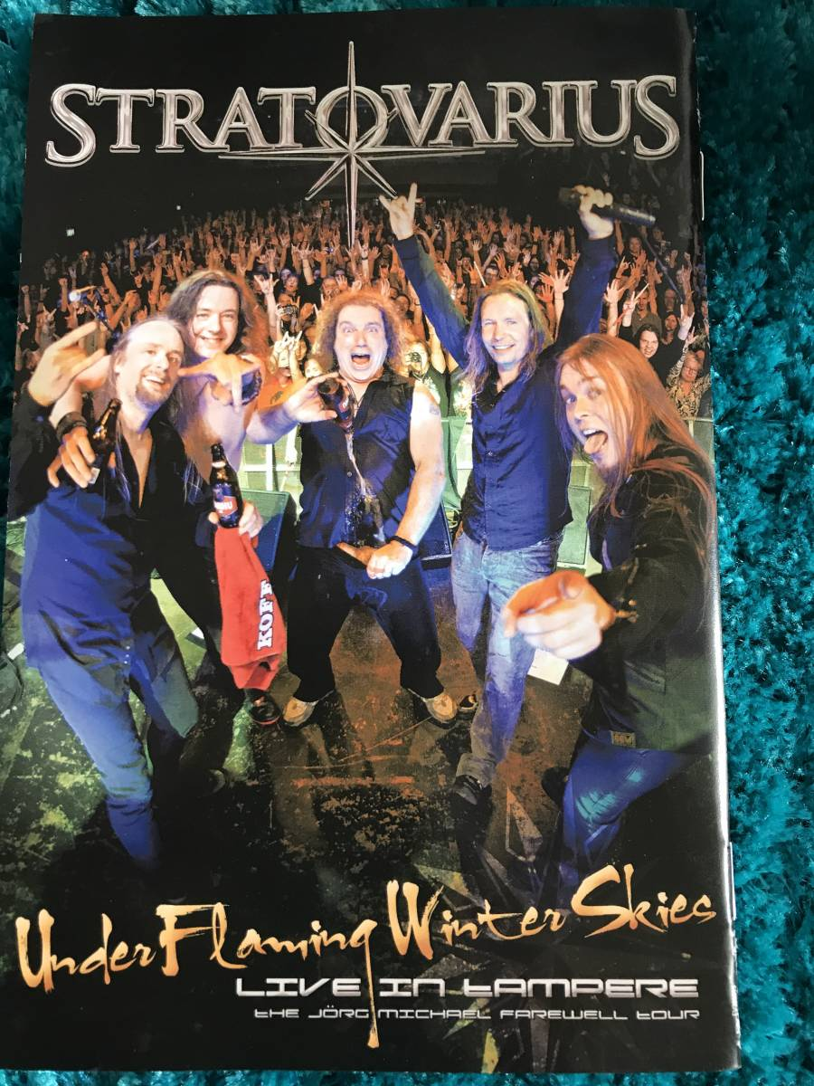 輸入中古DVD:STRATOVARIUSストラトヴァリウスunder flaming winter skies_画像4
