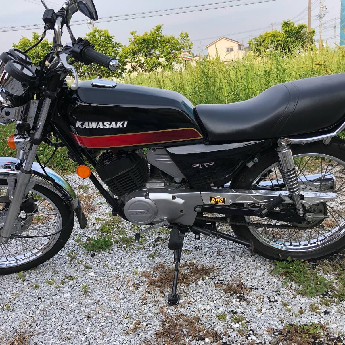カワサキ KH125 2スト 最終値下げ
