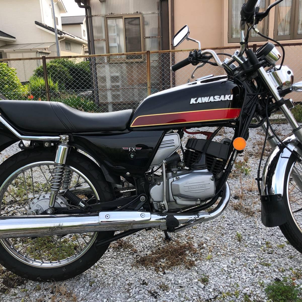 カワサキ KH125 2スト 最終値下げ_画像2
