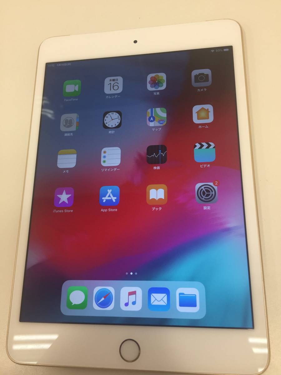 iPad mini4 16gb A1550/MK712J/A AU利用制限○ ☆箱ケーブルあり 充電器無し☆_画像1