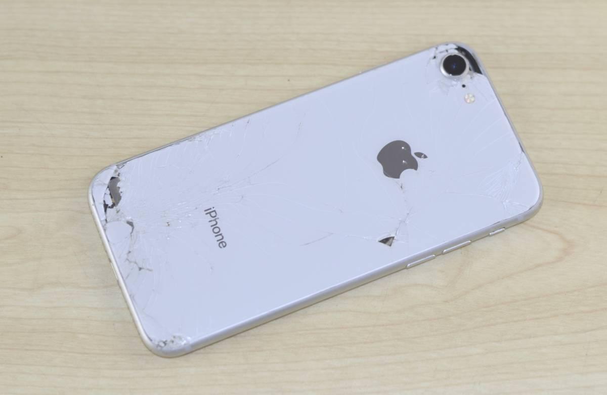 1円~ジャンク品 SIMフリー iPhone8 256GB MQ852J/A 送料 クリックポスト185円 転売OK_画像2
