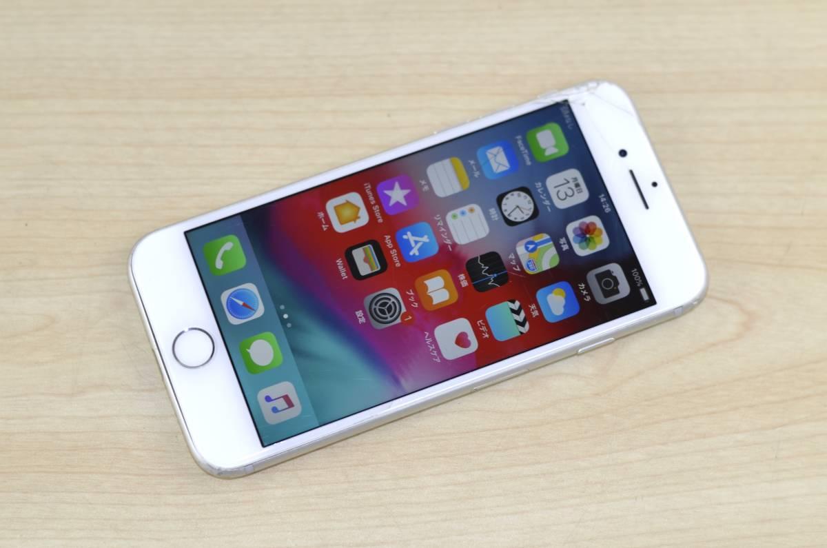 1円~ジャンク品 SIMフリー iPhone8 256GB MQ852J/A 送料 クリックポスト185円 転売OK