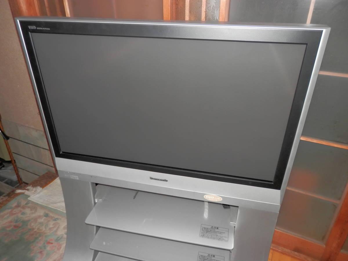 Panasonic 地上・BS・110度CSデジタルハイビジョンプラズマテレビ TH-37PX60_画像2