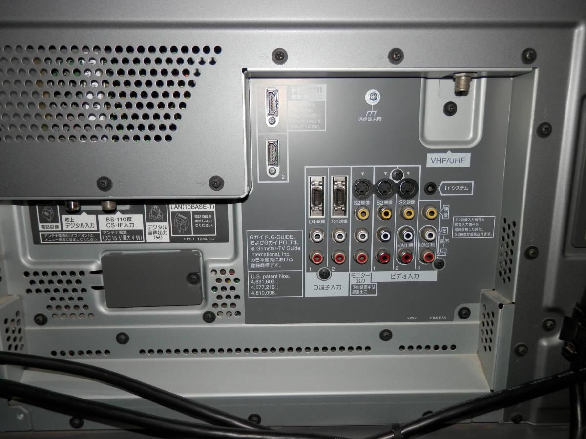 Panasonic 地上・BS・110度CSデジタルハイビジョンプラズマテレビ TH-37PX60_画像4