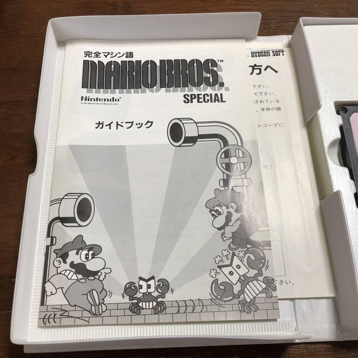 MARIO BROS HITACHI S1  任天堂 テープ版_画像4