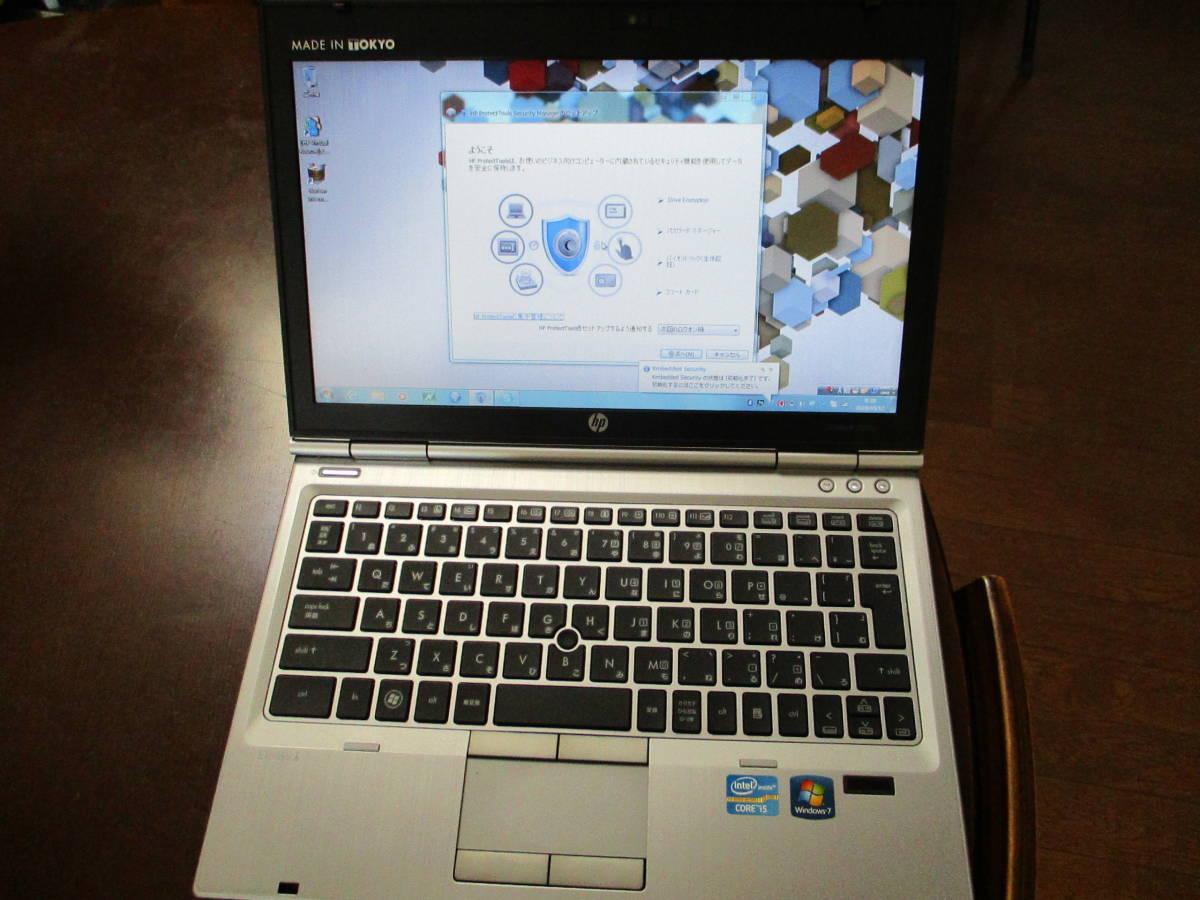 ●HP EliteBook 2560P (中古) _画像3