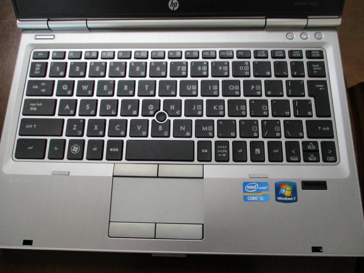 ●HP EliteBook 2560P (中古) _画像4