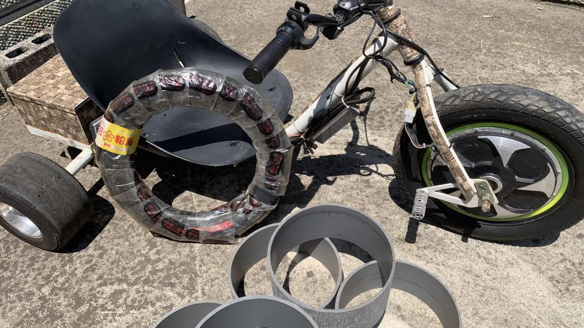 ドリフト トライク フル電動 自転車 ゴーカート 引き取り限定 画像全て クロスバイク 電動 スケート ボード キックボード 千葉市_画像2