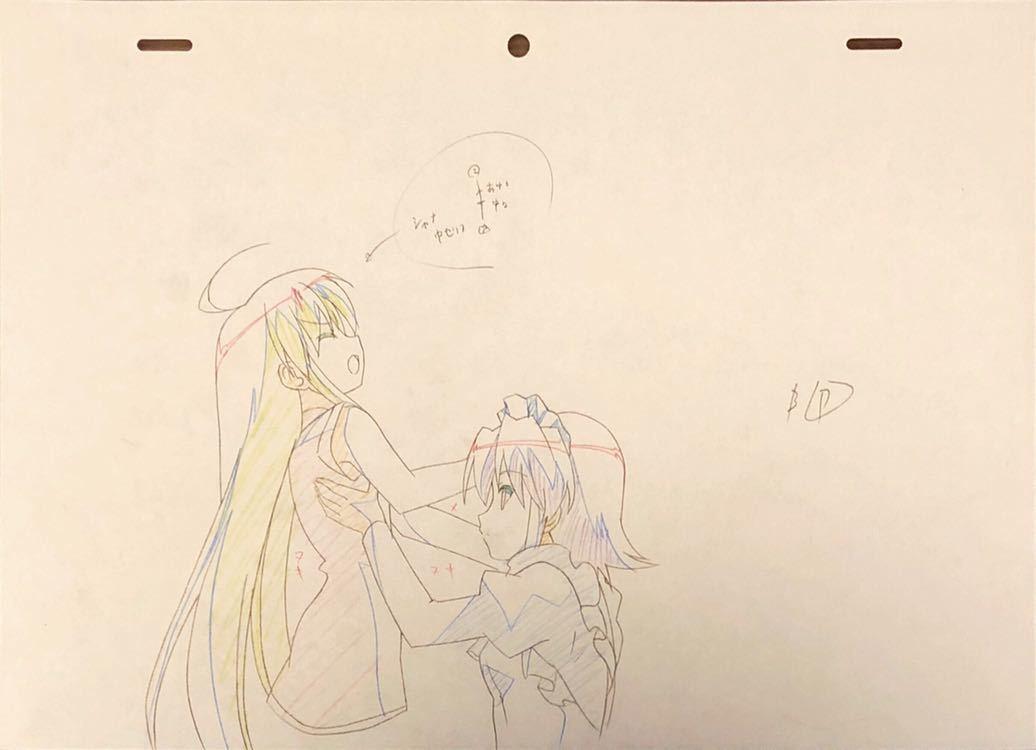 アニメ「灼眼のシャナ」原画・動画・修正セット 80枚_画像2