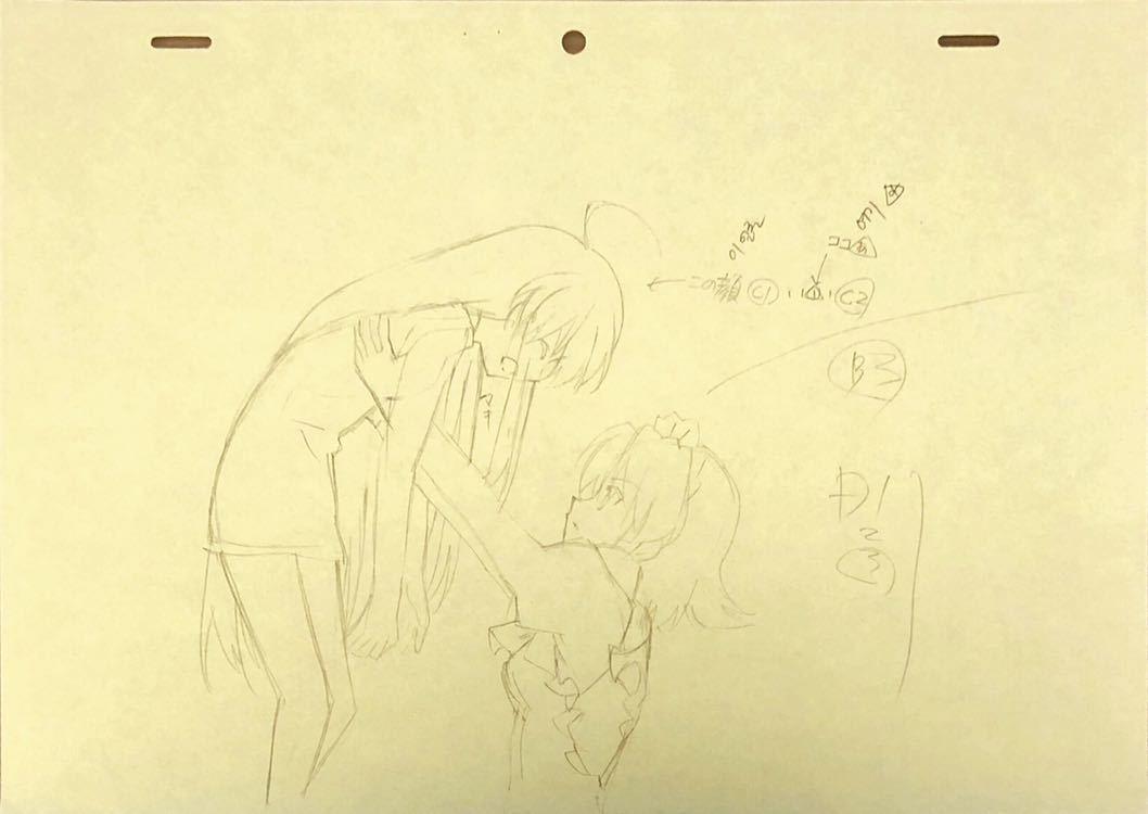 アニメ「灼眼のシャナ」原画・動画・修正セット 80枚_画像3