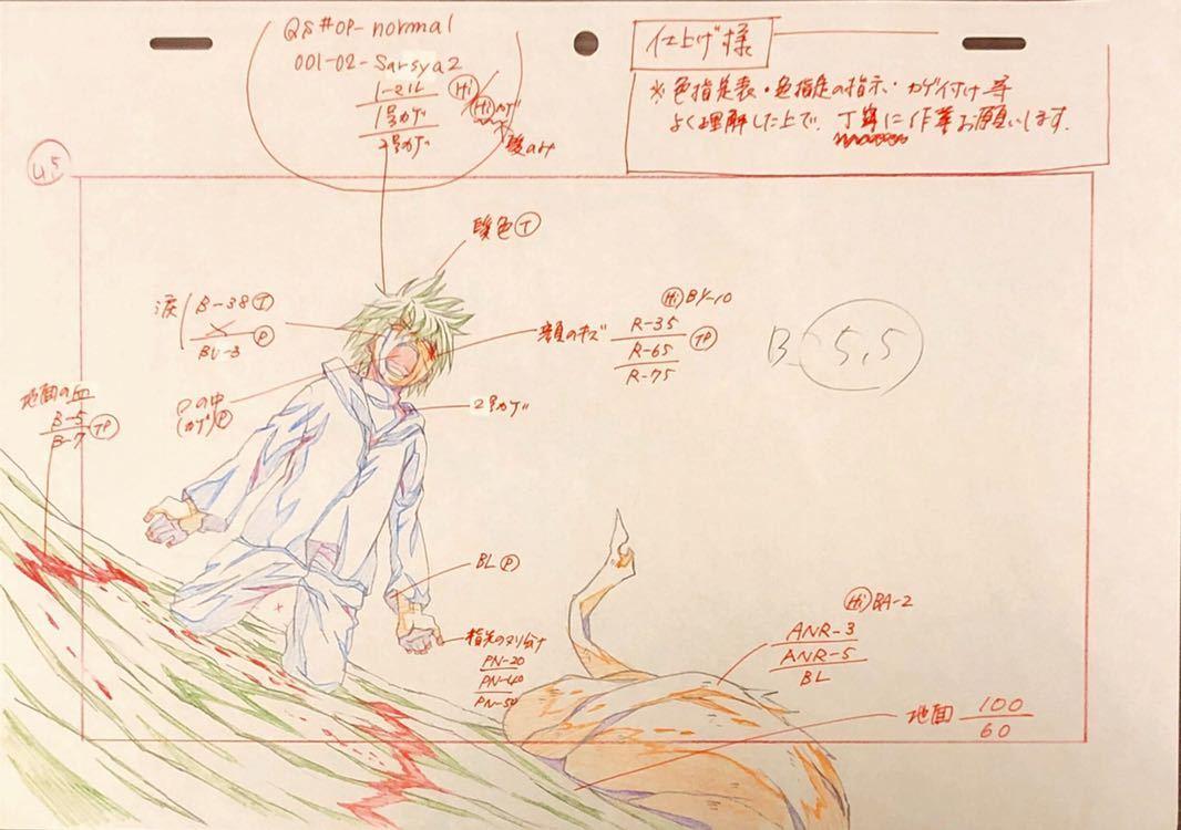 アニメ「聖痕のクェイサー」OP 原画・動画・修正・レイアウト等セット 83枚_画像5