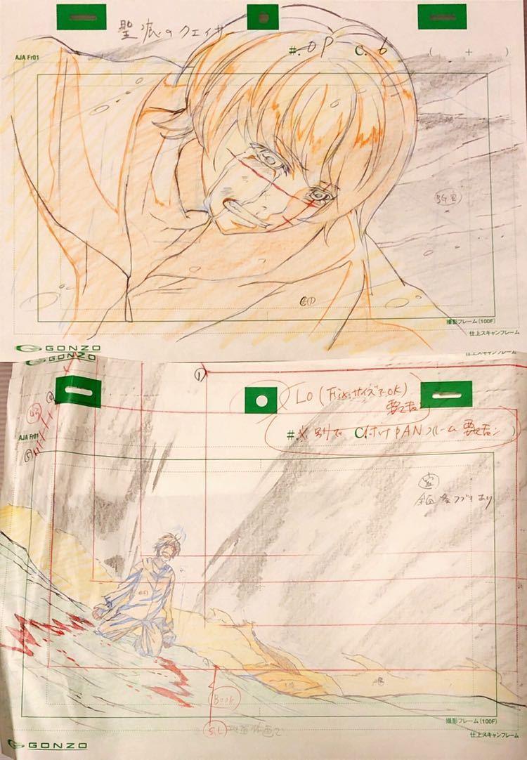 アニメ「聖痕のクェイサー」OP 原画・動画・修正・レイアウト等セット 83枚_画像10
