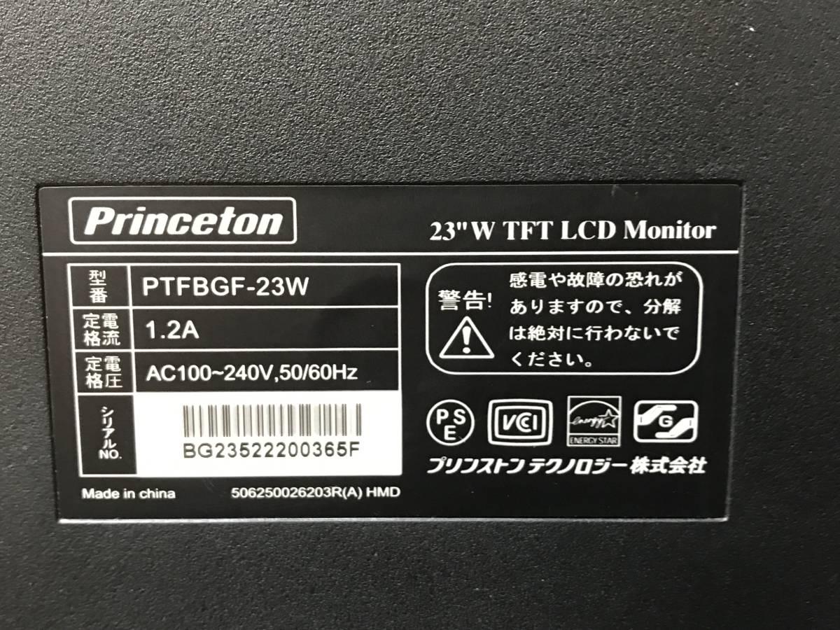 Princeton PTFBGF-23W 23インチ フルHD(1920x1080)HDMI対応×2 ワイド液晶モニター  動作品_画像6