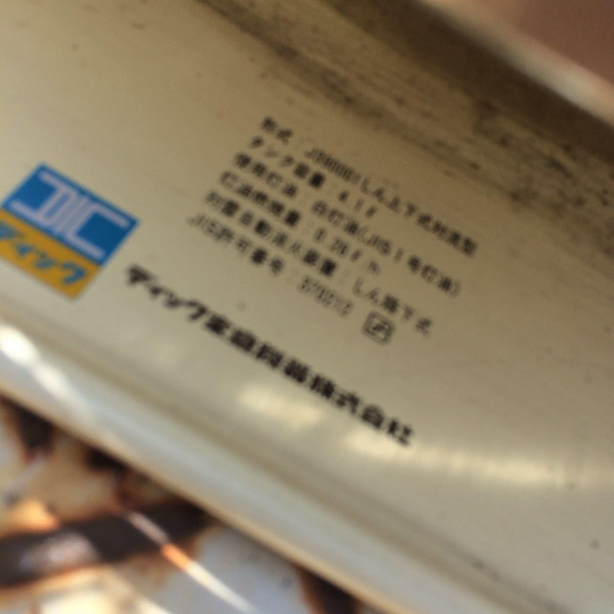 Aladdin アラジン 石油ストーブ J390001 上下式対流型 昭和レトロ アンティーク4.1L【ジャンク品】_画像7