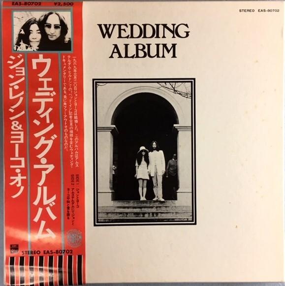 【帯付き完品】ジョン&ヨーコ/ウェデイング・アルバム【EAS-80702】John & Yoko