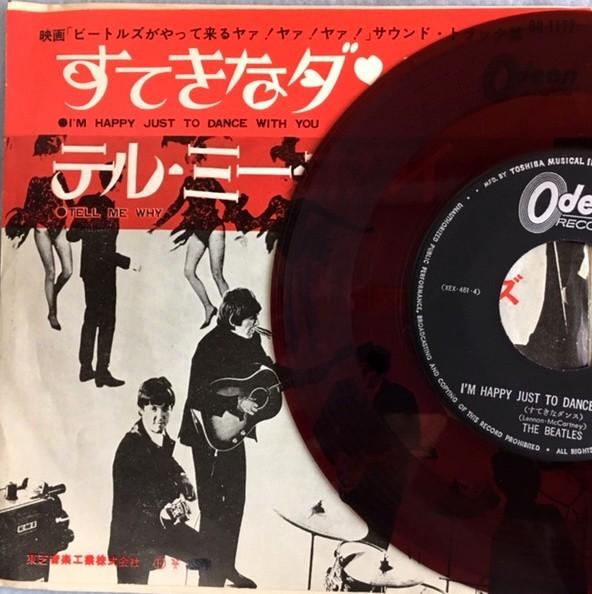 【赤盤】ビートルズ/すてきなダンス【OR-1172】The Beatles/I'm Happy Just To Dance With You(red wax)_画像1