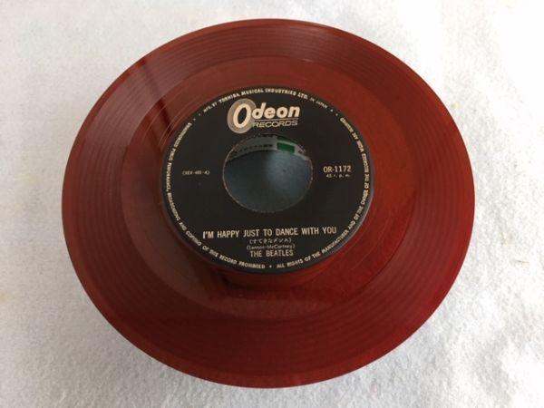 【赤盤】ビートルズ/すてきなダンス【OR-1172】The Beatles/I'm Happy Just To Dance With You(red wax)_画像5