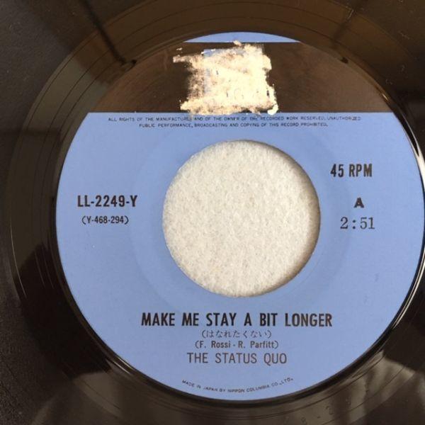 【国内盤】ステイタス・クオ / はなれたくない【EP】The Status Quo / Make Me Stay A Bit Longer_画像6