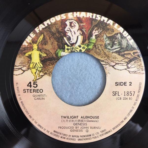 【国内盤】ジェネシス/これが幸福さ【EP】Genesis / I Know What I Like_画像6