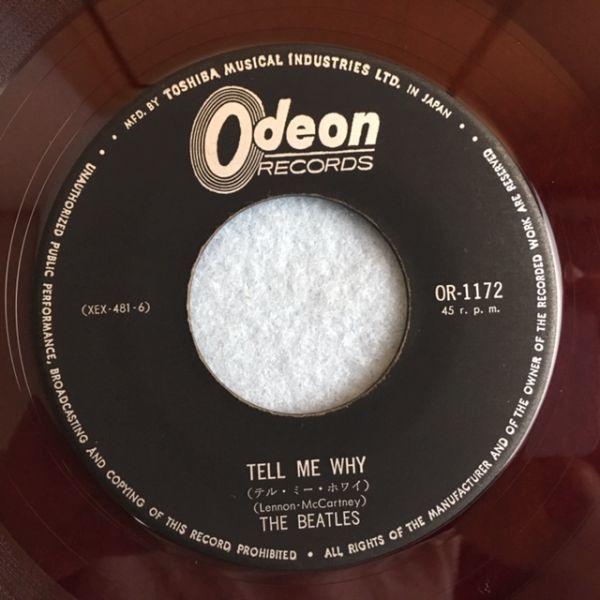 【赤盤】ビートルズ/すてきなダンス【OR-1172】The Beatles/I'm Happy Just To Dance With You(red wax)_画像7