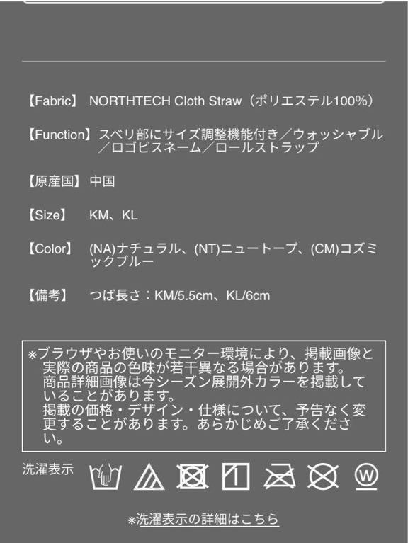 ノースフェイス キッズ KL ハイクキャップ_画像4