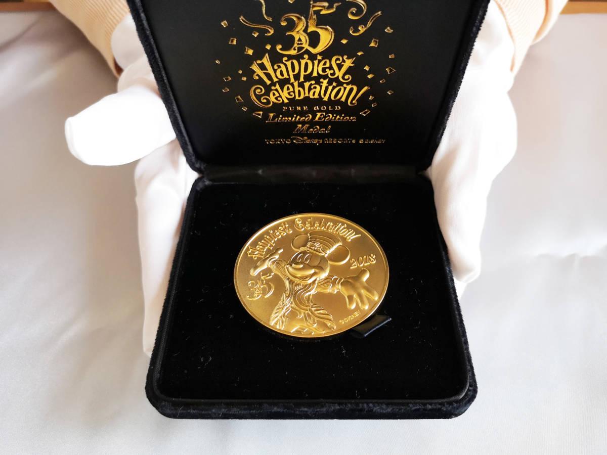 世界限定5個!価格350万円「東京ディズニーリゾート公式 35周年記念 純金製メダル」 -