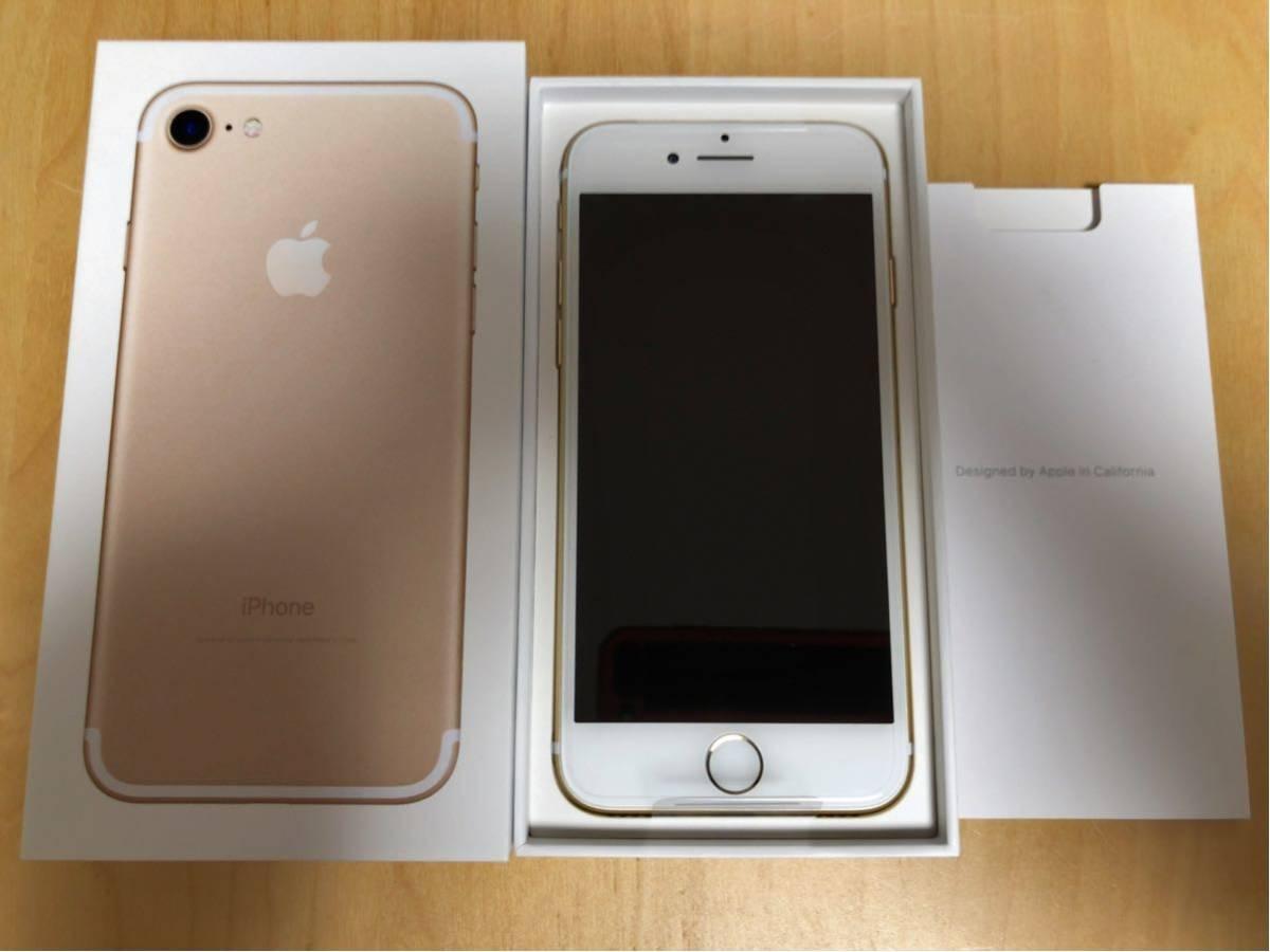 iPhone 7 32GB ゴールド docomo SIMロック解除済 SIMフリー AppleCare 新品未使用