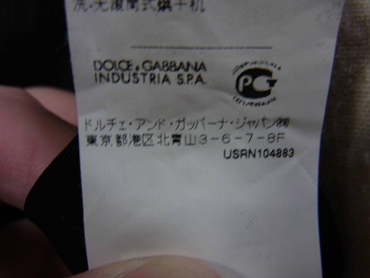 ドルチェ&ガッバーナジャパン正規品 グレーストライプ2ボタンスーツ_画像6