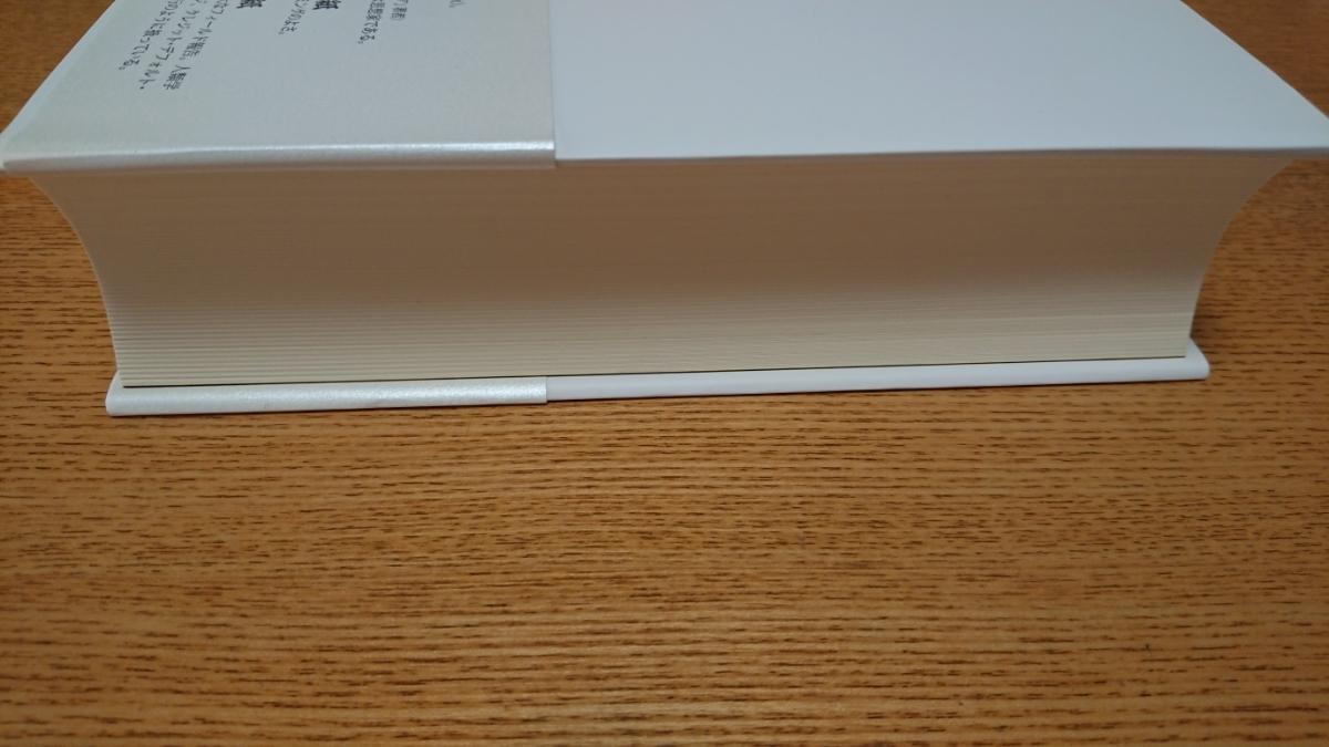 【送料無料】負債論 / 官僚制のユートピア 2冊セット デヴィッド・グレーバー_画像5