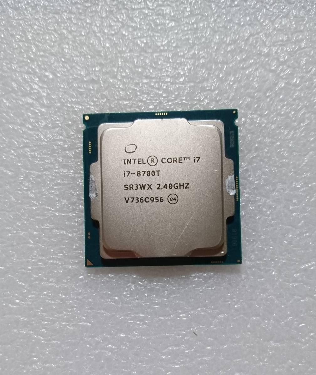 ☆ intel Core i7-8700T SR3WX 2.40GHz LGA1151 インテル CPU 第8世代 ☆