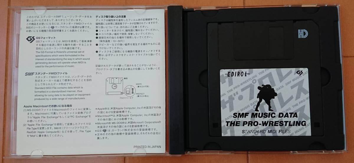 【貴重・希少・レア】MIDI(SMF GS)ザ プロレス The PRO-WRESTLING(音源MIDIデータ)2HD FD フロッピーディスク 1440KB EDIROL_画像2