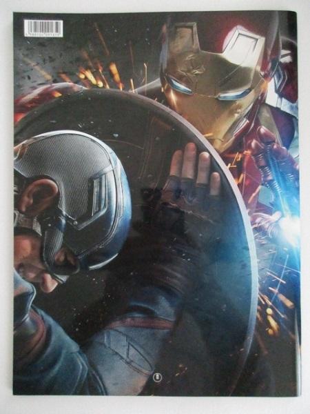 MARVEL(マーベル) <シビル・ウォー/キャプテン・アメリカ> 第3作 劇場パンフレット 美品 アベンジャーズ エンドゲーム_画像2