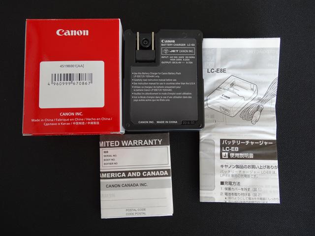 【Canon純正】 キャノン バッテリーチャージャー LC-E8 EOS Kiss X5/X4対応 LP-E8専用充電器_画像2