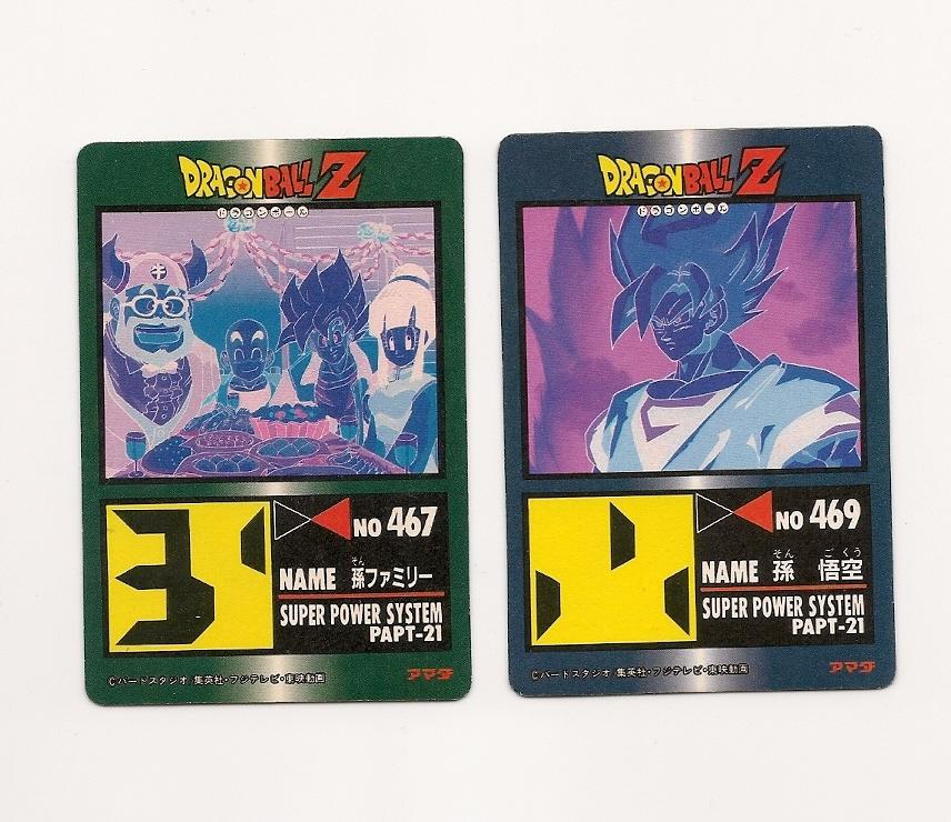 Dragon Ball Z PP Card Prism 929