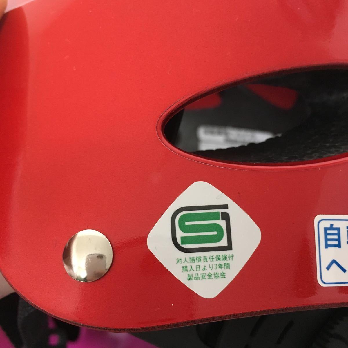 1円~ 自転車 ジュニア ヘルメット 8個セット 未使用品 新品 SGマーク付 児童用 子供用 アジアンフィットタイプ_画像10