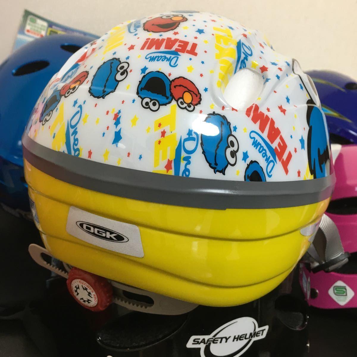 1円~ 自転車 ジュニア ヘルメット 8個セット 未使用品 新品 SGマーク付 児童用 子供用 アジアンフィットタイプ_画像7