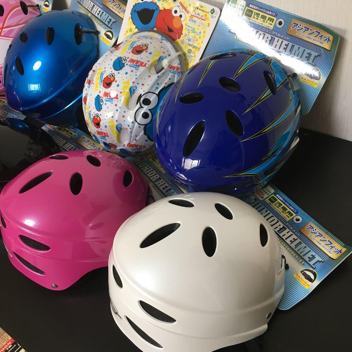 1円~ 自転車 ジュニア ヘルメット 8個セット 未使用品 新品 SGマーク付 児童用 子供用 アジアンフィットタイプ_画像3